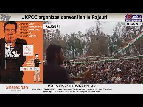 Jammu Kashmir News Round Up 31  Jan 2018