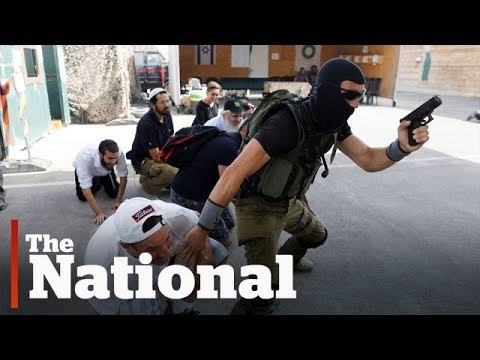Israeli Counterterrorism Boot Camp Teaches Survival Strategy To Mideast Tourists