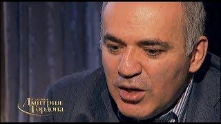 Каспаров о том, кем он себя считает, – евреем, армянином или русским