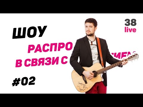 Кинотеатр «Карамель» (г. Иркутск) — Афиша