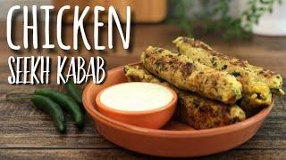 Chicken Seekh Kebab | Spicy Chicken Kebab | Food Street Style | Ramadan Recipes |