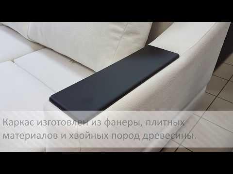 """Диван трансформер """"София"""""""