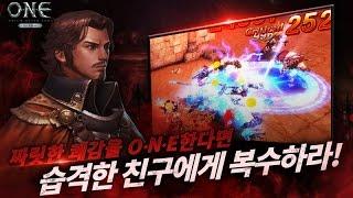 Review รีวิว เกมส์ ONE Odium Never Ends จากค่าย  Kakao game S เย้ ๆ ! ( เกมส์มือถือ )