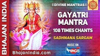 Gayatri Mantra - Sadhana Sargam - Om Bhur Bhuwah Swaha 108 chants