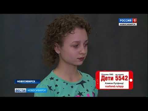 Катя Пугаченко, 13 лет, сахарный диабет 1-го типа, требуется инсулиновая помпа
