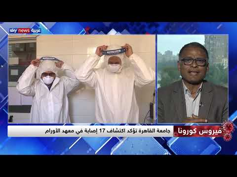 السيسي يوجه بالكشف على العاملين في معهد الأورام في القاهرة  - 16:04-2020 / 4 / 5