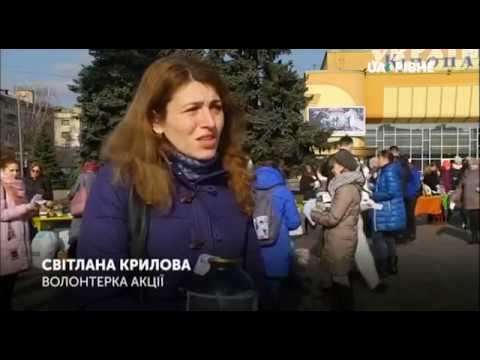 Телеканал UA: Рівне: 18.02.2019. Новини. 08:30