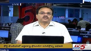 15th  October  2019 TV5 Money Closing Report