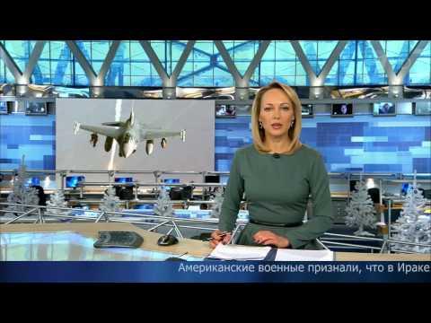 Государственный 1 канал РФ транслирует пропаганду ДАЕШ (ИГИЛ)