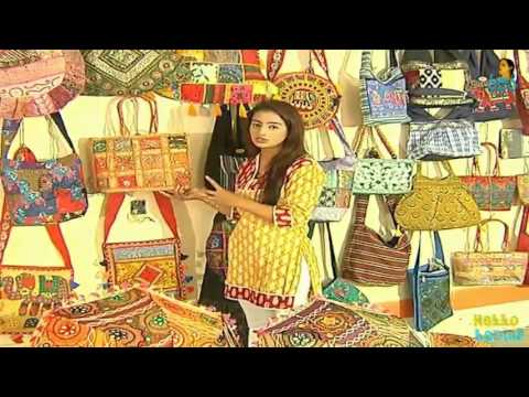 Fabric Handbags and Purses Collection | Hello Ladies । Vanitha Tv