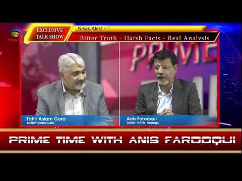 Ali Raza Abidi murder - Father Akhlaq Abidi on Prime Time with Anis Farooqui