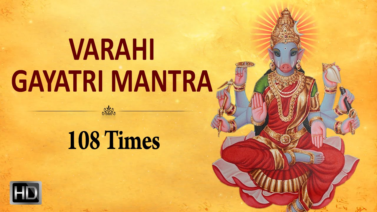 mool mantra of success With a patient, dedicated, and committed mind, you will surely attain success   there are various lord ganesha mantras such as the ganesh mool mantra,.