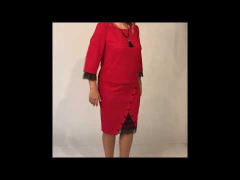 Костюм юбочный 1142 размеры 48-52 LaKona белорусская одежда