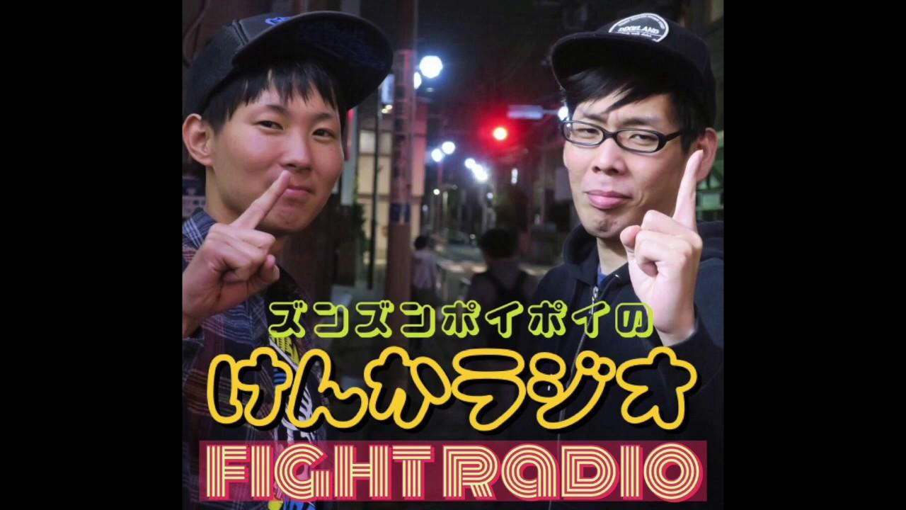 ラジオ 喧嘩 オリラジ