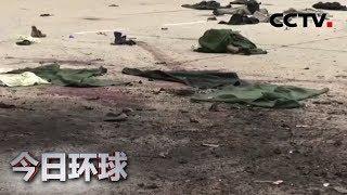 """[今日环球]利比亚民族团结政府空袭""""国民军""""军事基地  CCTV中文国际"""