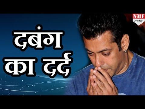 hqdefault - Salman Khan Back Pain