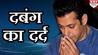 देखें किस खतरनाक बीमारी की चपेट में Salman Khan !