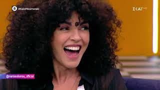 Καλό Μεσημεράκι   Η Μαρία Σολωμού στο Καλό Μεσημεράκι   30/09/2019