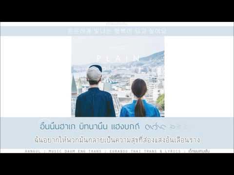 [Karaoke-Thaisub] CHEEZE - 일기예보  (Weather Report)