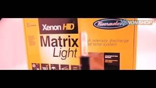 Ксеноновая лампа от компании Matrix. XenonShop.ru