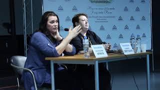 Встреча с АМАЗОНКАМИ АНТАРКТИДЫ, 28 02 2020, ДДН РК, ч.4