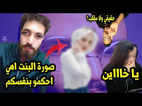 اقوى رد من غادة عادل (ابراهيم طلع كذاب و خاين وصاحبة الشات بتهددني بصور) | هوندا