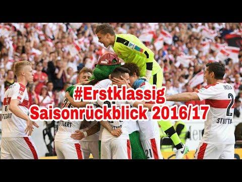 #Erstklassig | Der große Saisonrückblick 2016/17 | VfB Stuttgart
