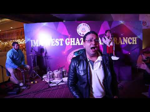 The 7th Chakra band: Retro Mashup By Purnima