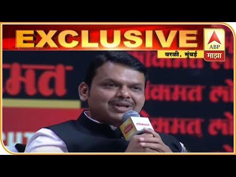 अभिनेते रितेश देशमुखच्या प्रश्नावर मुख्यमंत्री देवेंद्र फडणवीस यांची उत्तरं | मुंबई | एबीपी माझा