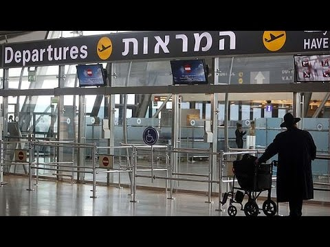 David at Israeli Airport Security