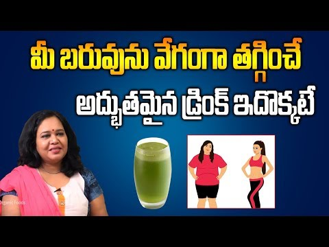 Amazing Natural Juice for Weight Loss || Dr Janaki || Fat Loss Diet || SumanTV Organic Foods thumbnail