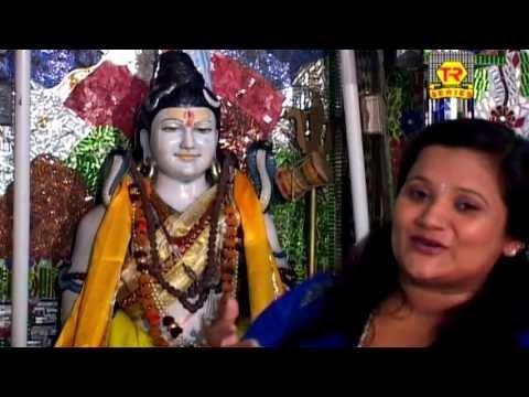Shiv Bhajan - Bhola Mera Bhola Bhala | Deewani Bhole Nath Ki | Raju Bawra,Geetu Arora