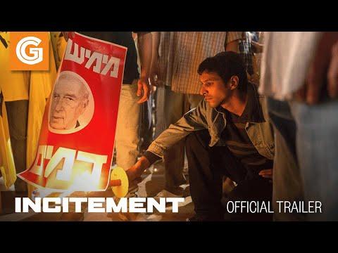 Incitement   Official Trailer