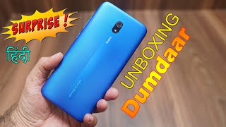Xiaomi Redmi 8A Unboxing and First Impression - कितना दमदार है ? + Surprise
