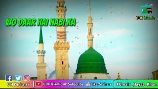 Manga Jo Kisi Ne - New Naat Whatsapp Status - Jumma Mubarak Whatsapp Status - UHK Islamic