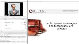 видео Навыки, необходимые аналитикам