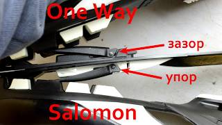 немного о креплениях OneWay RS Carbon и Salomon Equipe Skate