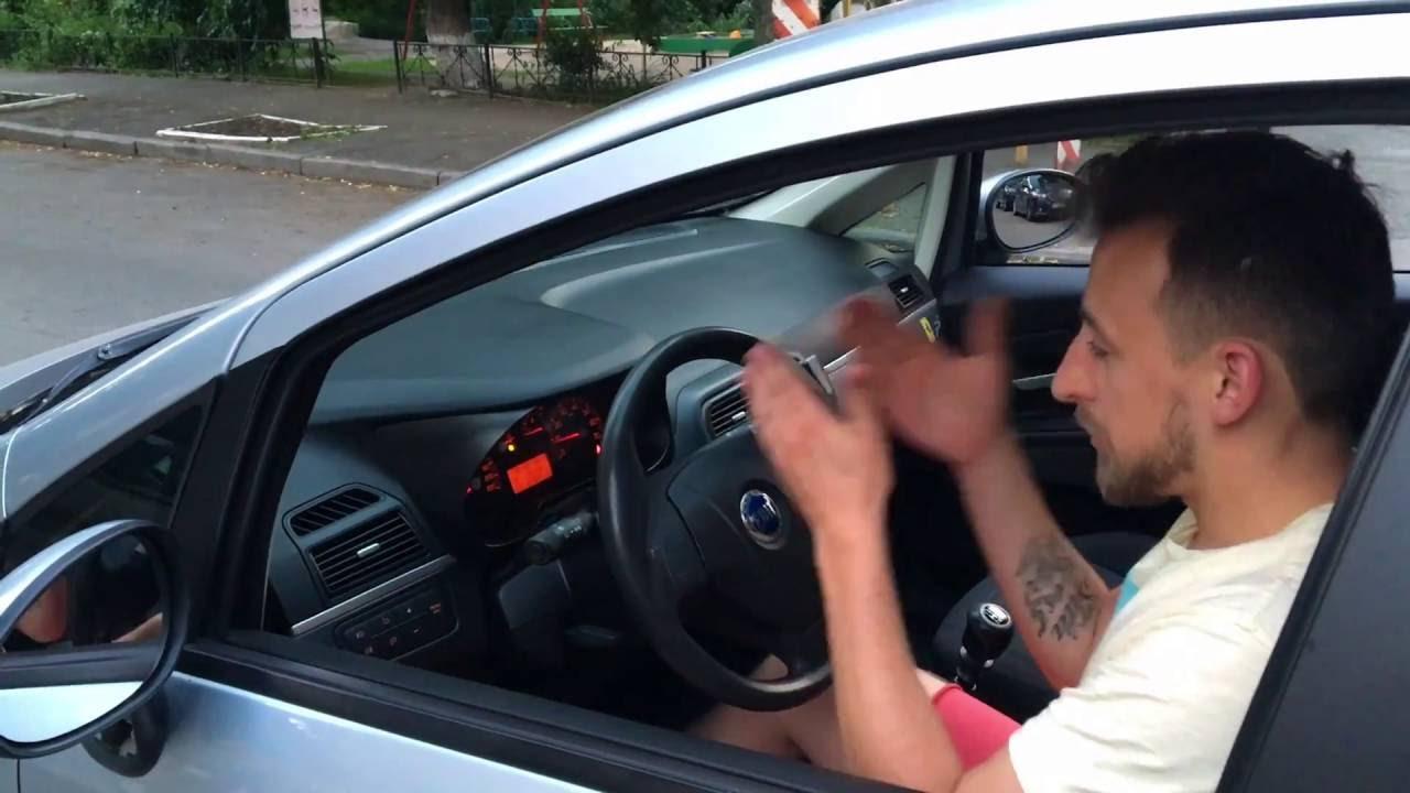 Как правильно продать машину Fiat Grande Punto 1.3 Mjet Diesel