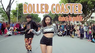 [KPOP IN PUBLIC CHALLENGE] Roller Coaster (ChungHa 청하 ) dance cover by Momo&Green.H
