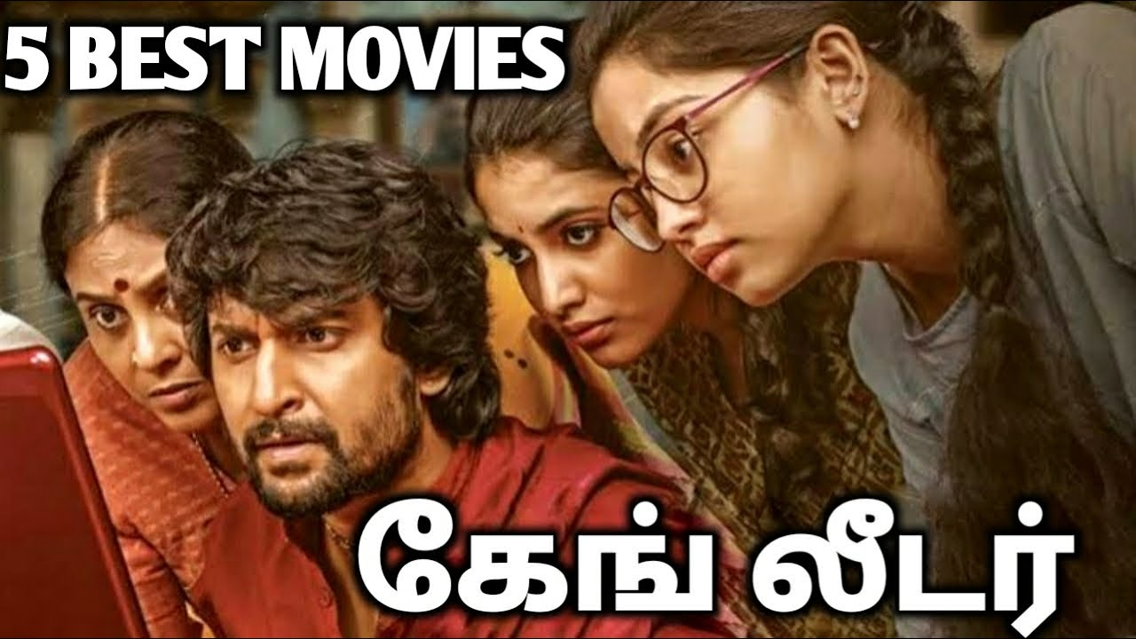5 best tamil dubbed movies of 2021 | gang leader tamil movie | new tamil dubbed telugu movies