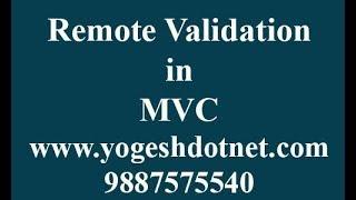 Remote Attribute in MVC remote validation in MVC Hindi