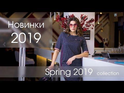"""Новая коллекция фирмы """"JeRusi"""" уже Интернет-магазин Блузка бай / Blyzka.by"""