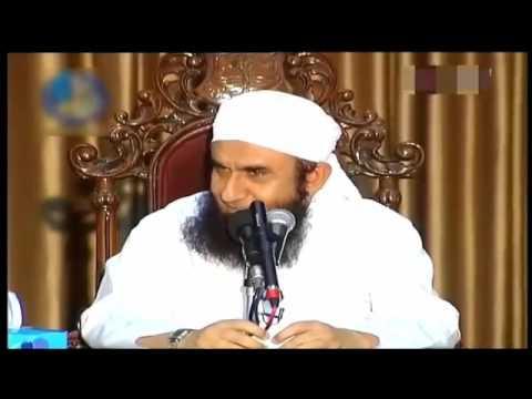 Qissa Moulana Rumi Aor Shamas Tabraiz RA By Moulana Tariq Jameel