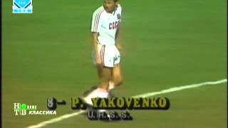 ЧМ по футболу 1986г. 1/8 финала   СССР - Бельгия   1-й тайм