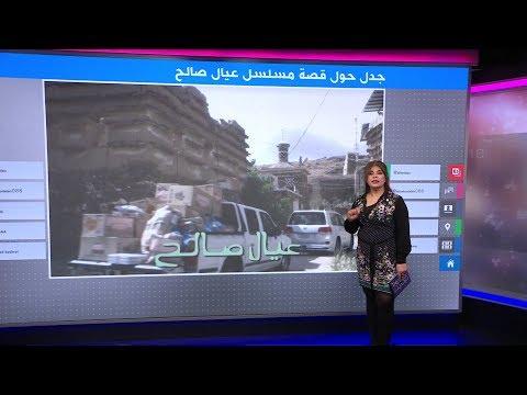 لماذا اعتبر المسلسل السعودي -عيال صالح - مهينا لأهل منطقة الجنوب؟  - نشر قبل 44 دقيقة