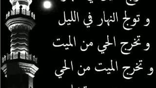 اللهم اكفني بحرامك عن حلالك