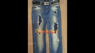 Тренд сезона джинсы пэчворк