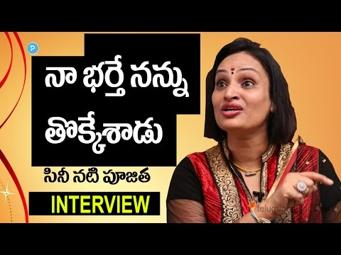 Actress Poojitha About Her Husband And Films - Telugu Popular TV