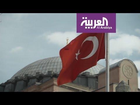 الإخوان المسلمون يقدّسون تركيا  - 19:21-2018 / 6 / 10