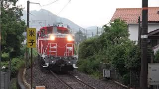 境線博労町駅を通過するDE10形牽引キハ47形を撮影(2020/9/11)